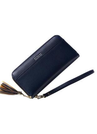 Темно-синий женский кошелек, портмоне бумажник на молнии