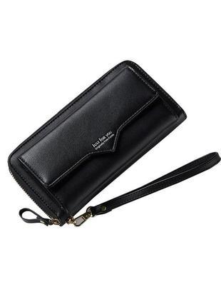 Шикарный большой черный кошелек для больших купюр