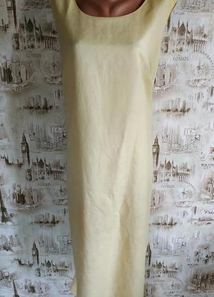 Интересное платье-футляр. на бирке-22 р-р(56-58).