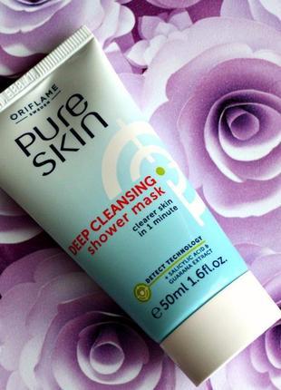 Маска для лица oriflame экспресс-маска для глубокого очищения кожи pure skin