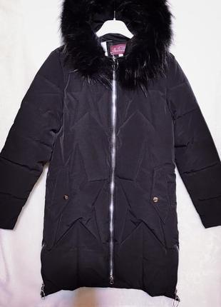 Куртка последний размер ликвидация