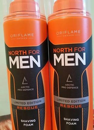 Пена для бритья north for men rescue