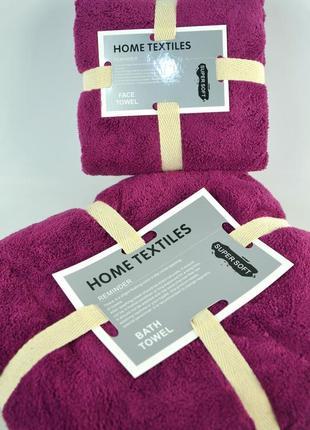 """Комплект полотенец, микрофибра """"мандри"""" тёмный маджента(темно фиолетовый)"""