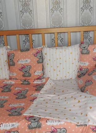 Комплект в кроватку (бортики   постель)