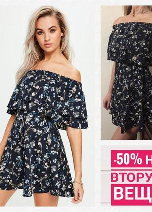 Великолепное платье!!! с открытыми плечами))