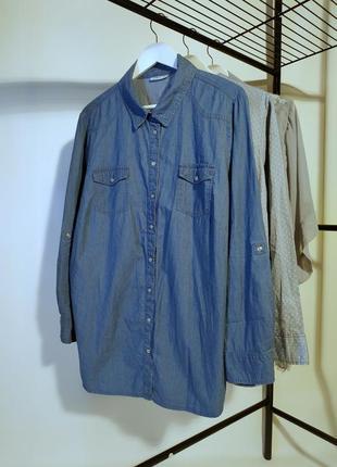 Джинсовая рубашка большой размер
