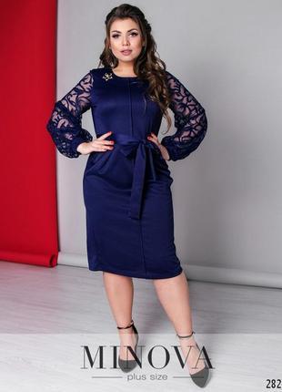 Платье женское размеры: 48-58