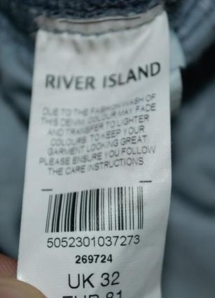 Шорты стрейчевые river island stretch skinny4