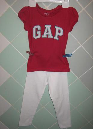 Комплект лосины футболка