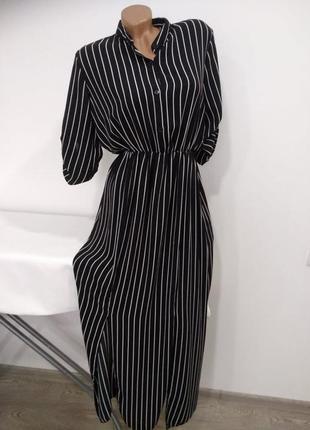 Стильное платье в пол zebra