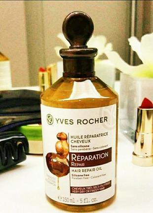 Реальное спасение для сухих и повреждённых волос. восстановливающее масло от yves rocher