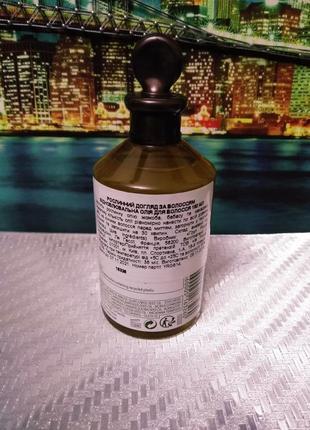 Реальное спасение для сухих и повреждённых волос. восстановливающее масло от yves rocher3 фото
