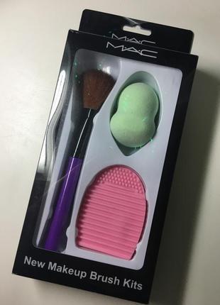 Набор для макияжа (кисть, спонж, щетка для очистки кистей)