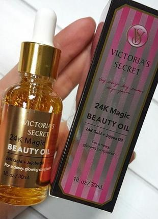 Масло, сыворотка под макияж victoria's secret magic beauty oil 24k gold jojoba oil