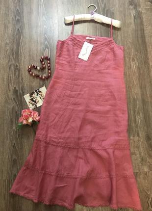 Вишукана сукня з мереживом