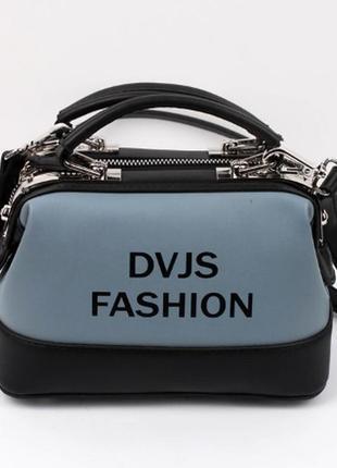 Стильная трендовая сумка саквояж из новой коллекции david jones  микил дымка