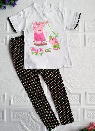 Летний хлопковый комплект с пеппой (футболка и лосины)
