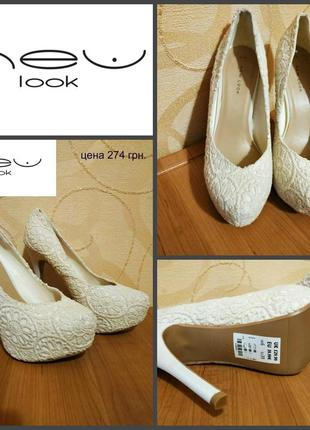 Кружевные туфли new look