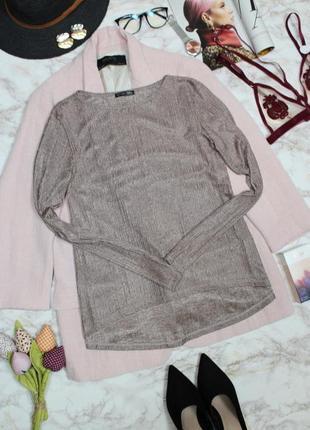 Обнова! топ джемпер блуза кофточка в рубчик розовое золото свободного кроя zara