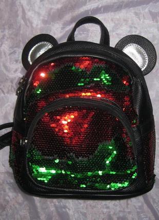 Модный рюкзак с ушками и пайетками двусторонними pu-кожа