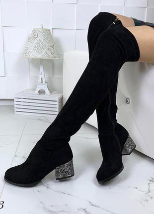Шикарные ботфорты деми с серебристым каблуком