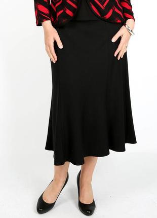 Черная трикотажная вискозная юбка 12и-клинка, 2хl-  3хl.