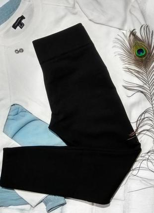 Плотные лосины-брюки от zara (состояние новых)