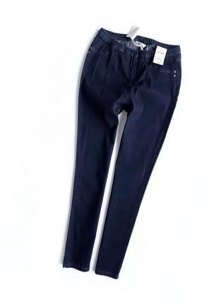 Cтрейчевые джинсы с высокой посадкой от authentic.