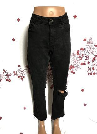 Джинсы с рваным коленом - распродажа 🔥 много брендовой одежды!