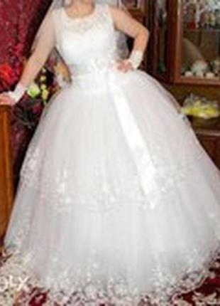 Платье просто супер!