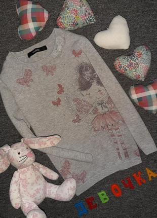 Тонкий свитерок george 4-5 лет, рост 104-110 см