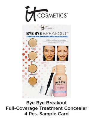 Консилер полного покрытия для проблемной кожи it cosmetics bye bye breakout (пробники)