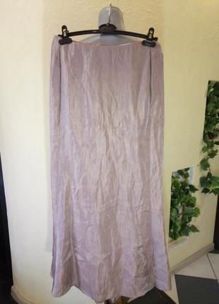 Авторская нюдовая,переливающаяся юбка в пол