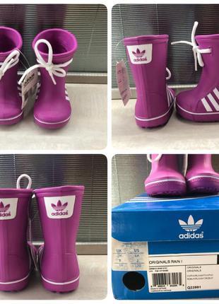 Adidas оригинал резиновые сапоги