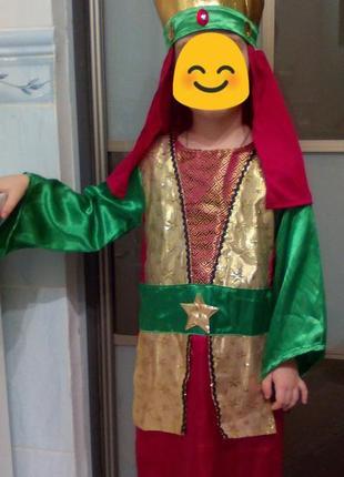 Карнавальный костюм короля,принца на 3-5 лет