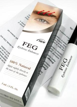 Feg eyebrow enhancer оригинал - средство для роста бровей фег1 фото