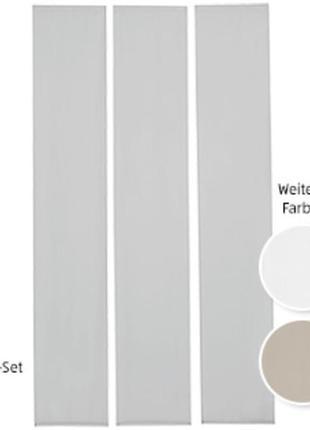 Раздвижные шторы tukan