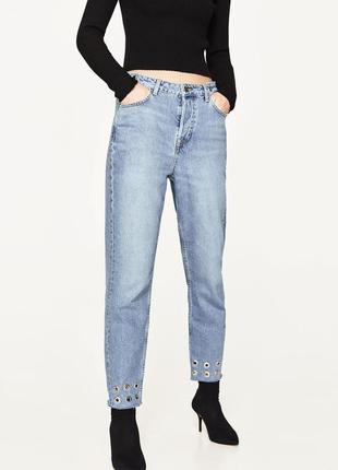 Zara mom jeans зара джинси мом