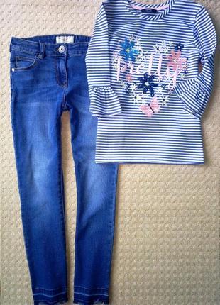Стильный комплект джинсы и красивый реглан 9-10 лет