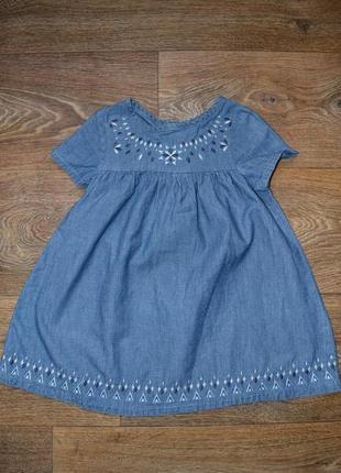 Джинсовое стильное платье 3/4 года