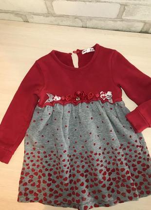 Платье артигли 2 г