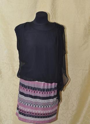 Платье almost famous ( xl ).