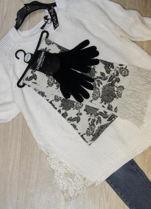 Стильный комплект шарф перчатки идеально для подарка