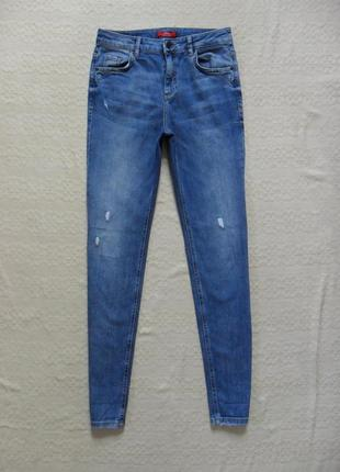 Крутые джинсы бойфренды гелфренды с высокой талией s.oliver 82596cab878cd