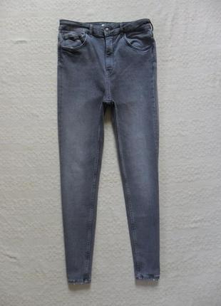 Стильные джинсы скинни с высокой талией zara, 12-14 размер