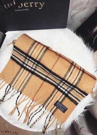 Винтажный шарф