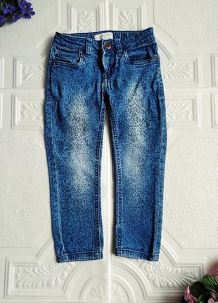 Зауженные джинсы charles vogele