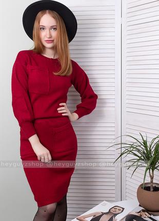 c02a50a39ad скидки 🌺 стильный костюм двойка трикотажный свитер кофта джемпер юбка  красный