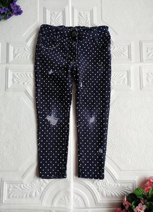 Зауженные рваные джинсы скинни girls denim