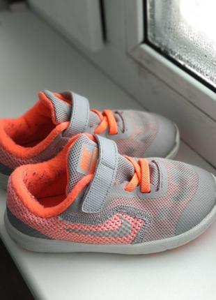 Кроссовки на мальчика девочку nike найк 24-25 размер 15 см.